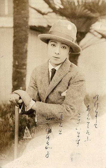 岡田嘉子の画像 p1_33