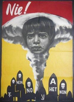 画像1: 「Nie!」 反戦ポスター ■ 戦後