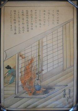 画像1: ポスター「北海道廳警察部発行の火災注意モノ」二種 ■ 大正7年