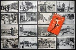 画像1: 絵葉書「享楽の国際都市ハルピンを味ふ」十六枚 ■ 戦前