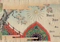 画像1: 英文ちりめん本「日本の音楽」 ■ 著者兼発行人:秋山愛三郎 画:楊洲周延 明治28年12月