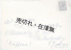 画像3: ガスパール・カサド、原智恵子夫妻クリスマスカード四枚 ■ 1959年12月頃〜1963年12月頃
