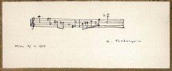 画像1: アレクサンドル・チェレプニン自筆譜入小判サイン色紙 ■ 1933年12月27日
