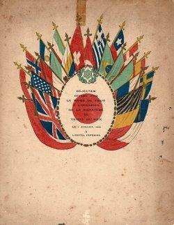 画像1: 仏] 講和条約成立東京市祝賀会昼食メニュー表 ■ 於帝国ホテル 大正8年7月1日