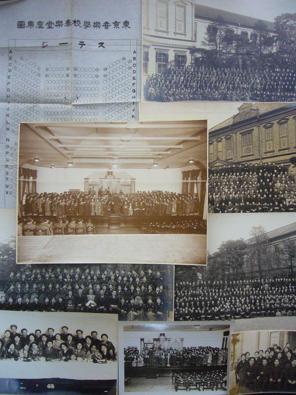 写真) 東京音楽学校生及教師 8...